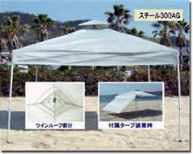 tent01